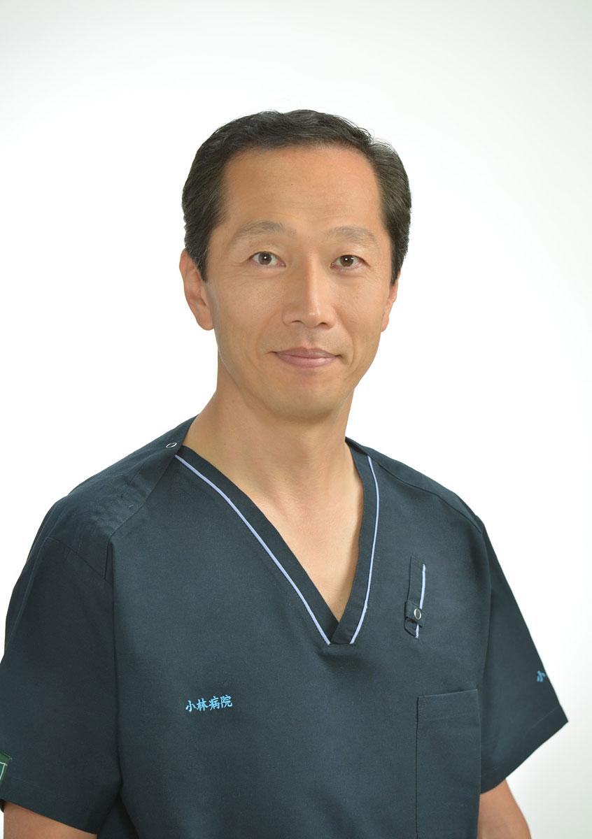 小林病院院長 小林匡